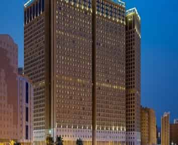 Al Kiswah Towers Makkah