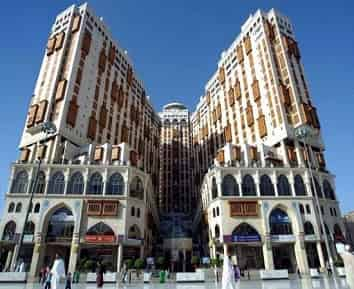 Hilton Convention makkah